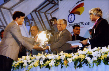 Ananta Managing Director Receiving Award From Chief Advisor of Bangladesh Government