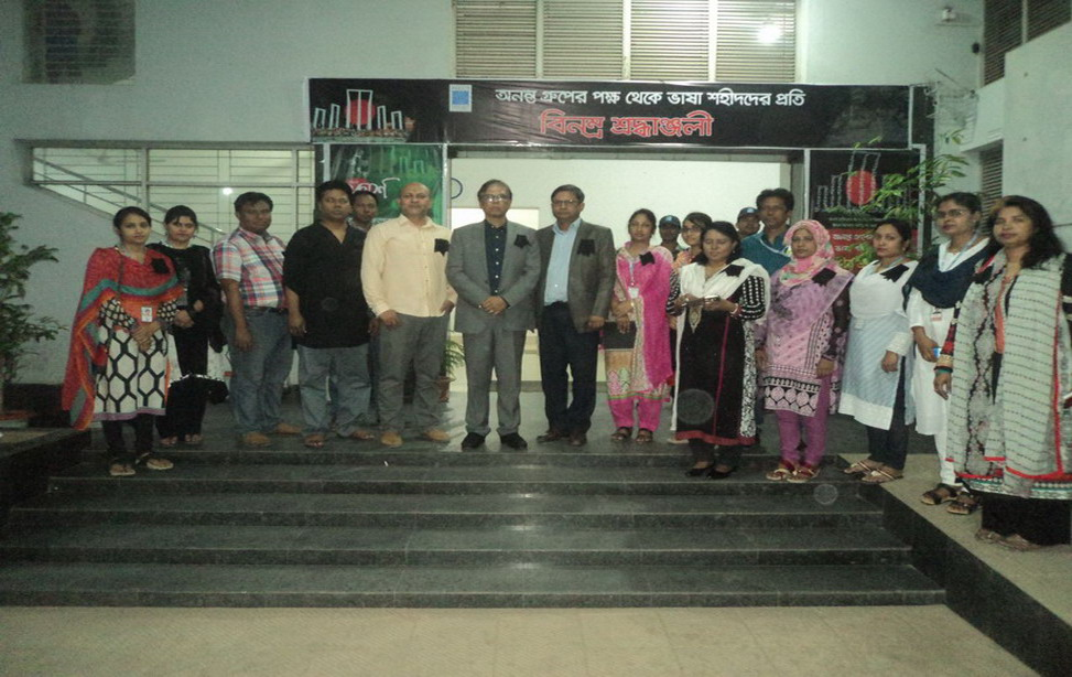 International Mother Language Day Celebration at Ananta