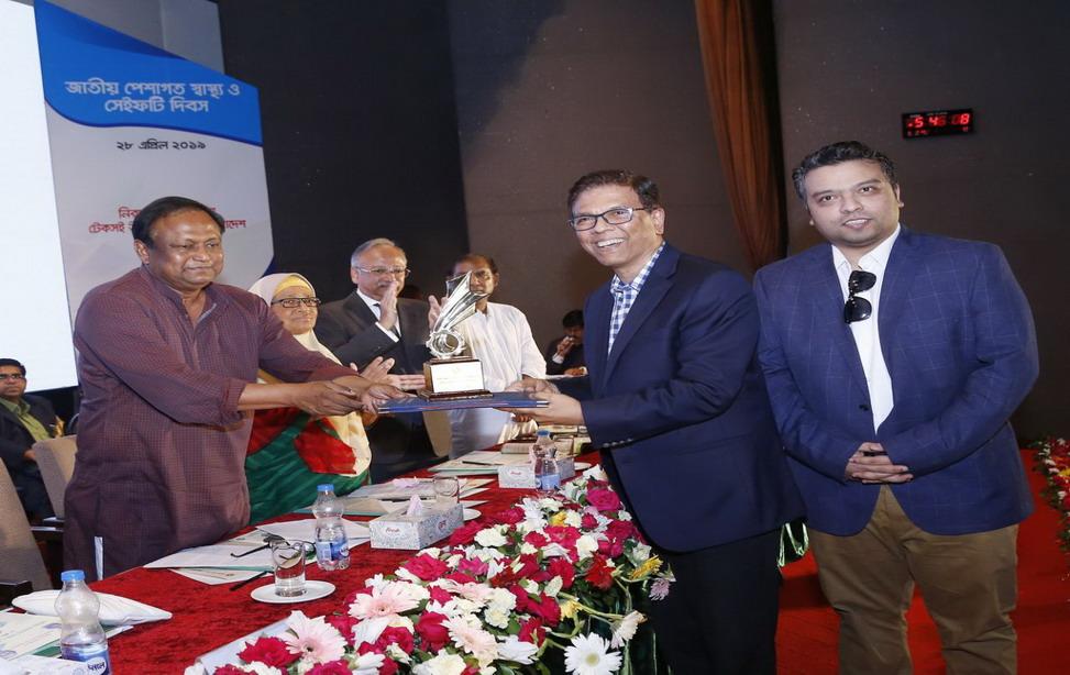 Home   Ananta Companies Bangladesh